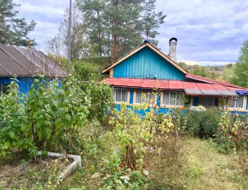 Дачный дом 22 кв.м. в п.Комсомольское